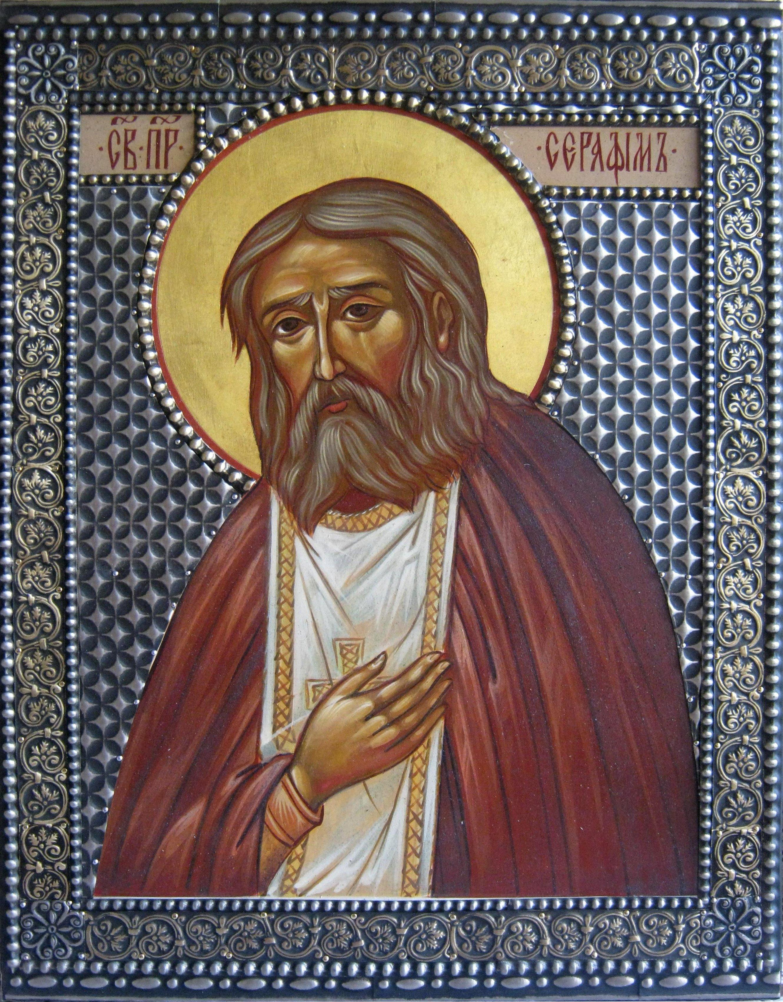 Икона Св. Серафима Саровского, Иконы ...: sobor-shop.ru/shop/UID_216.html