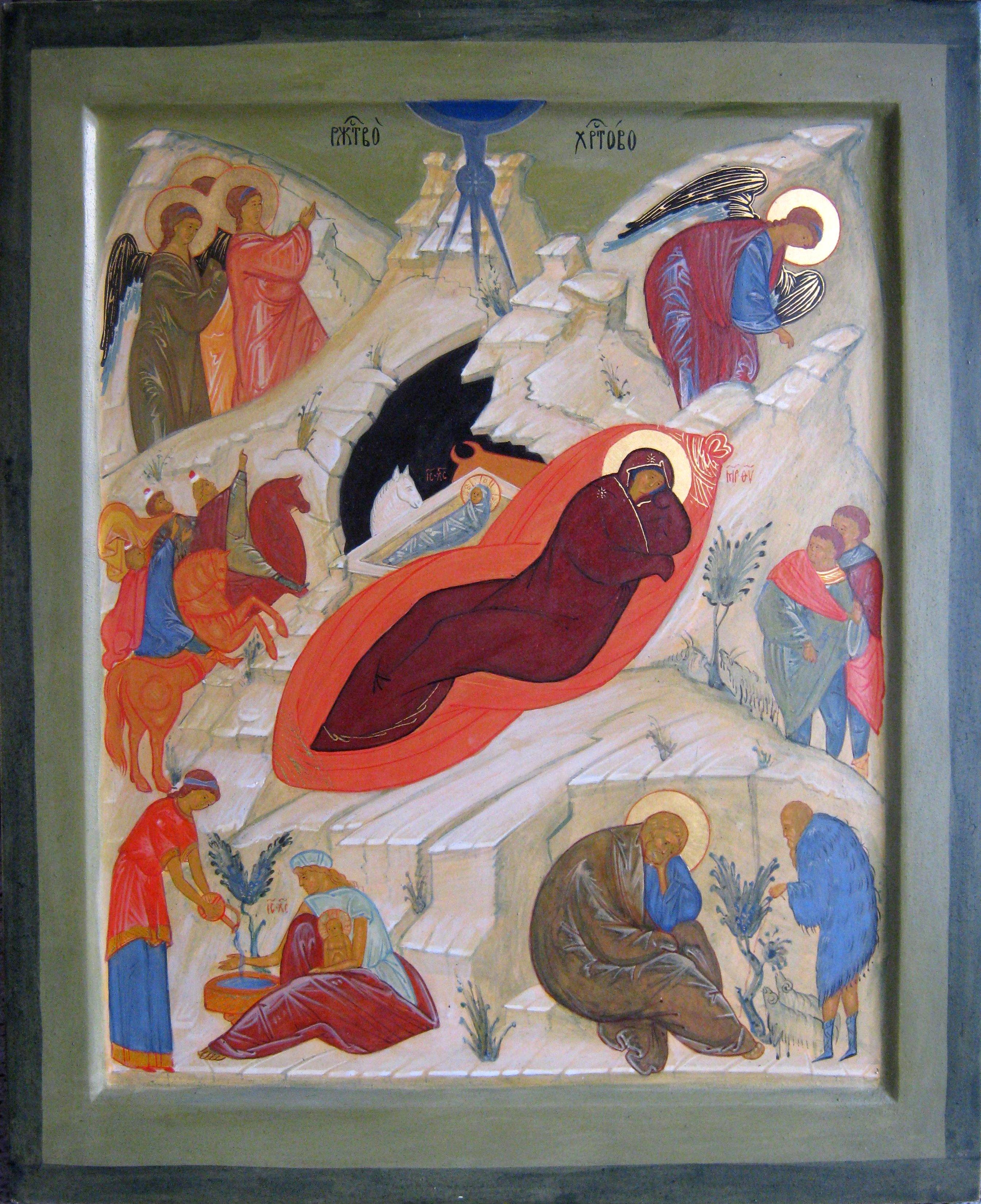 Икона Рождество Христово, Иконы ...: sobor-shop.ru/shop/UID_495.html