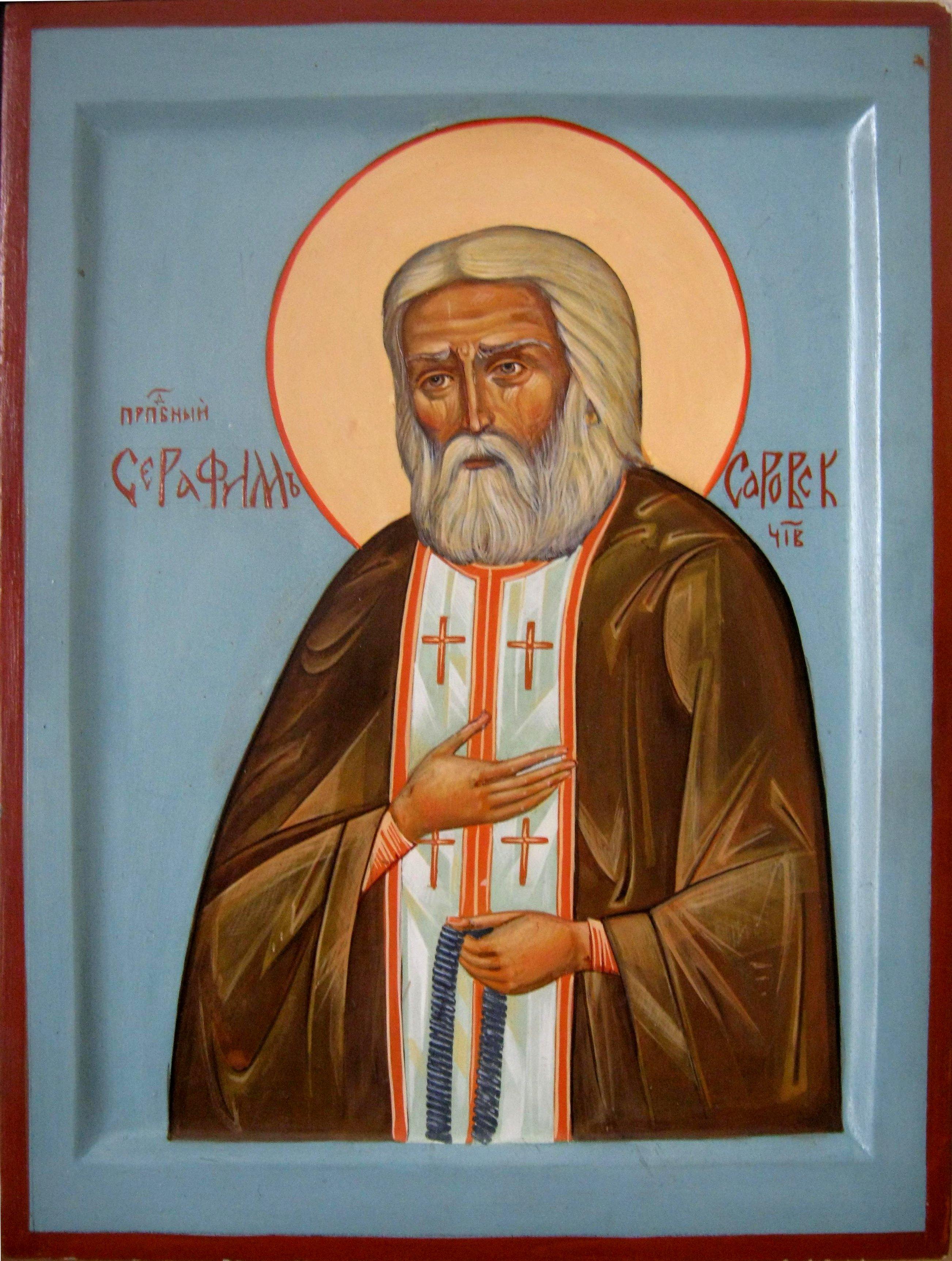 икона саровского: